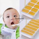 日本製幼兒副食品模具製冰盒冰塊冰條附蓋子粉231812黃231805通販屋