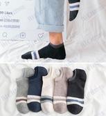 襪子男短襪夏季薄款棉襪透氣防臭吸汗男士船襪日系條紋淺口運動襪