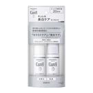 珂潤 潤浸美白保濕體驗組 潤浸美白保濕化妝水II(輕潤型)30ml 潤浸美白保濕乳液30ml 效期2021.03