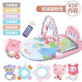 腳踏鋼琴嬰兒健身架器新生兒寶寶音樂游戲毯玩具0-1歲3-6-12個月 DJ7991『易購3c館』
