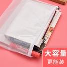 文件袋拉鏈袋網格試卷收納夾