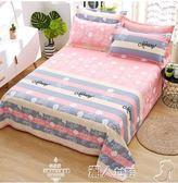 床單加厚床單單件磨毛學生宿舍枕套件套1.8被單雙人1.2m1.5/2米床 潮人女鞋