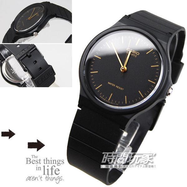 CASIO卡西歐 MQ-24-1E 指針錶 黑面 金色時刻 黑色橡膠錶帶 35mm 男錶 女錶 時間玩家 MQ-24-1ELDF