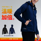 HODARLA 男-星系刷毛外套 (連帽外套 立領外套 蓄暖 慢跑 路跑 反光≡體院≡
