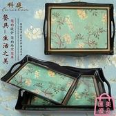花色塑料長方形端盤酒水杯餐廳茶盤歐式茶杯托盤【匯美優品】