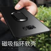 三星 S9 plus 軟殼防摔套 Galaxy S8 磨砂矽膠個性創意殼 SamSumg S9 保護套 三星Note 8 手機殼