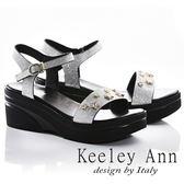 ★2018春夏★Keeley Ann簡約美感~閃爍星星腳踝釦帶厚底涼鞋(銀色)