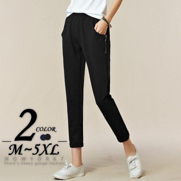 大尺碼休閒舒適拉鏈造型鬆緊腰運動棉褲2色M~5XL【紐約七號】A4-067