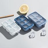 冰塊模具 冰格 分裝盒 製冰盒 冰塊盒 收納盒 帶蓋 模具 方形 莫蘭迪三入小冰格【S023】慢思行