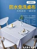桌布 正方形餐桌布防水防油防燙免洗PVC桌布ins風學生正方形桌墊布藝 【618 購物】
