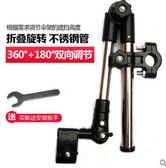 電動摩托車雨傘支架可折疊不銹鋼遮陽固定夾 【【新品特惠】】