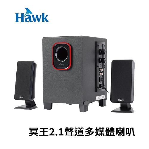 Hawk 冥王 S811R 2.1聲道多媒體喇叭 08-HMS811R
