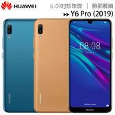 HUAWEI Y6 Pro 2019 雙VoLTE6.09吋全螢幕手機 (3G/32G)