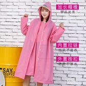 雨衣單人成人雨具時尚便攜式徒步男女電動自行車電瓶車騎行雨披 PA3201『科炫3C』