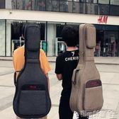 木吉他袋 吉他包38寸39寸40寸41寸民謠古典木吉他套加厚雙肩吉他背包袋防水JD 寶貝計畫