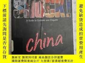 二手書博民逛書店Culture罕見Shock ! ChinaY281995 Ke