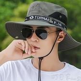 防曬帽子男士夏天大簷戶外釣魚漁夫帽薄透氣遮陽帽登山太陽帽子 【快速出貨】