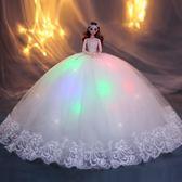 3D真眼芭比娃娃婚紗新娘結婚超大裙擺公主女孩玩具禮物洋娃娃擺件 WY【全館89折低價促銷】