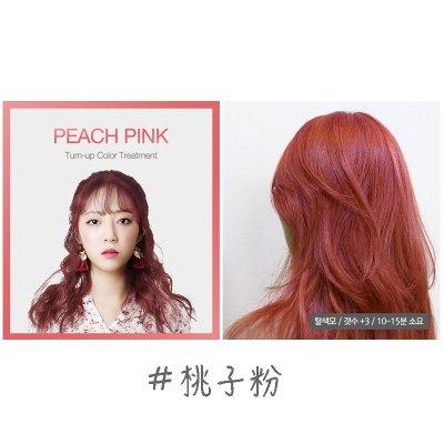 ●魅力十足● April Skin Turn-up Color 夢幻馬卡龍 速效亮彩 護髮染膏 (染髮焗油) 60ml
