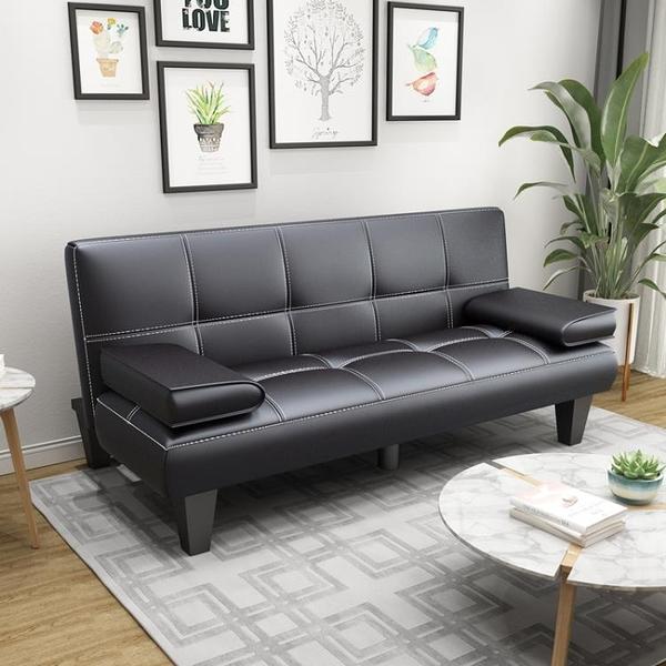 多功能皮沙發床 客廳可折疊懶人沙發三位2米椅辦公陽臺小戶型簡易 酷男精品館