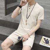 2019夏季新款青年商務休閒男士棉麻短袖T恤 復古男士大碼亞麻T恤   圖拉斯3C百貨
