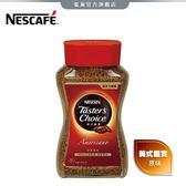 【雀巢 Nestle】雀巢美式鑑賞咖啡原味罐裝