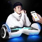 智慧平衡車兒童雙輪代步車成人兩輪電動平衡車學生igo『櫻花小屋』