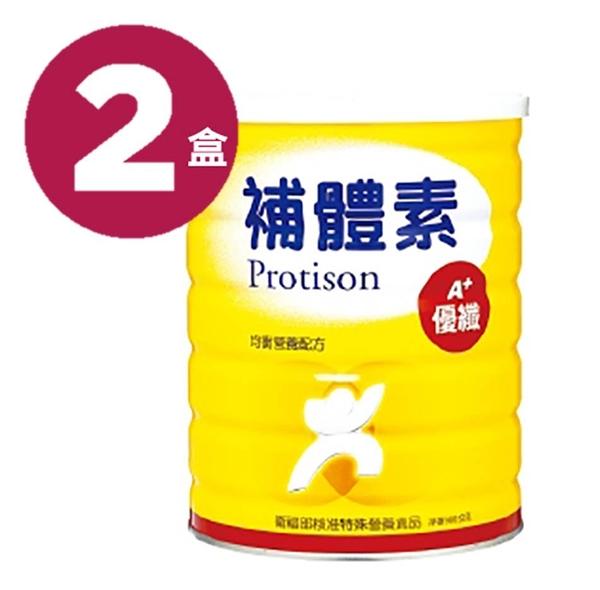 補體素 優纖A+ (900g/2罐)  營養品【杏一】