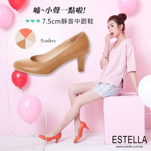 ESTELLA-MIT台灣製全真皮靜音中跟鞋