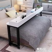 跨床桌床上桌子長條桌筆記本電腦桌床桌可行動懶人家用書桌學習桌ATF 韓美e站