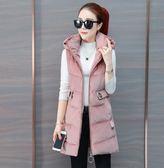背心 羽絨棉馬甲女中長款韓版冬季時尚連帽金絲絨外套背心