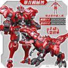 正版鋼鐵飛龍2奧特曼變形玩具金剛5恐龍機器人全套裝模型男孩手辦 NMS造物空間