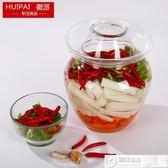 儲物罐 徽派 四川泡菜壇子加厚玻璃密封透明腌制罐腌菜壇子咸菜缸家用   居優佳品igo