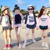 兒童泳衣小女孩中大童分體裙式長袖防曬可愛公主學生女童寶寶泳裝  LannaS