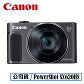 送32G記憶卡 3C LiFe CANON PowerShot SX620HS 數位相機 SX 620 HS 台灣代理商公司貨