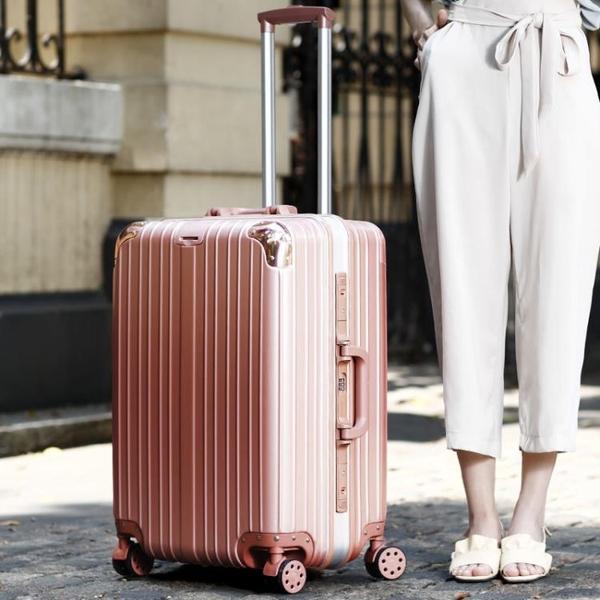 拉桿箱 【官方推薦】鋁框拉桿箱萬向輪行李箱登機箱密碼箱包旅行箱男女