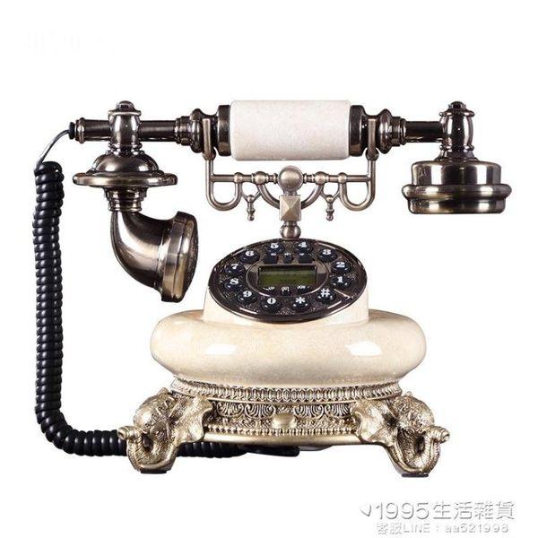 電話機 仿古歐式電話機復古家用時尚創意辦公有線固定古董電話機座機 1995生活雜貨