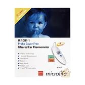 Microlife 百略醫學紅外線耳溫槍 IR1DB1-1 免耳溫套 附底座 體溫計 耳溫槍 家庭護理 急救箱用品