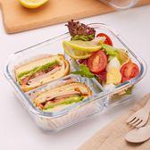 玻璃分隔飯盒韓國學生保溫餐盒微波爐保鮮盒玻璃碗帶蓋飯盒便當盒    西城故事