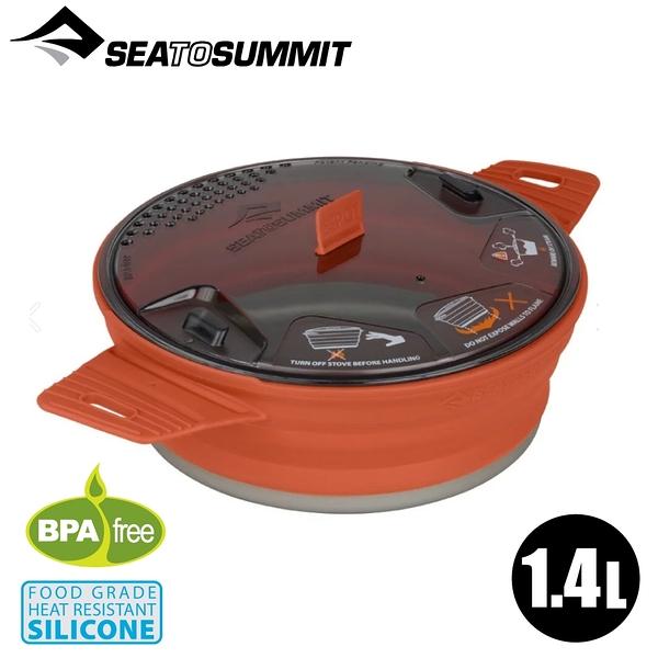 【Sea To Summit澳洲 X-摺疊鍋 1.4L《鐵鏽紅》】STSAXPOT1.4/附蓋/登山露營/戶外野炊/戶外鍋具