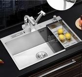 洗衣槽 德國304不銹鋼加厚手工水槽 帶刀架洗菜盆單槽廚房水槽水池台下盆 DF 萬聖節狂歡