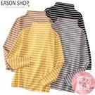 EASON SHOP(GW7671)實拍經典撞色橫條紋短版套頭半高領長袖素色棉T恤女上衣服落肩顯瘦內搭衫黑灰黃咖