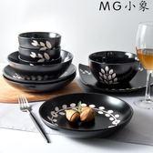 碟子-創意手繪陶瓷盤子菜盤西餐盤 MG小象