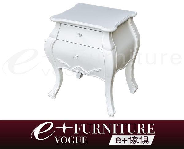 『 e+傢俱 』AB48  娜圖莉 Naturi 新古典床頭櫃 收納櫃 烤漆 / 貼箔 傢俱訂製 實用美觀