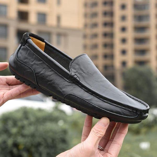 豆豆鞋 豆豆鞋男英倫韓版潮加絨保暖棉鞋懶人一腳蹬休閒皮鞋男鞋冬季 蘇荷精品女裝