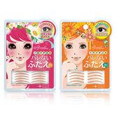 日本 Noble 零破綻美眼雙眼皮貼30對入 自然款/深邃款◆86小舖◆