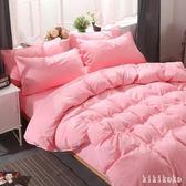 床包組 簡約純色床上四件套1.8/2米大學生宿舍女單人三件套1.5床單被套 XY9110【KIKIKOKO】