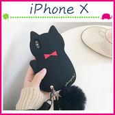 Apple iPhoneX 5.8吋 黑貓背影背蓋 毛球吊飾手機套 流蘇保護套 立體矽膠手機殼 貓咪保護殼