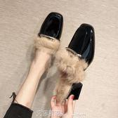 包頭半拖鞋女正韓粗跟方頭毛毛拖中跟英倫百搭懶人穆勒鞋 艾莎嚴選