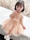 女童洋裝 兒童裝女童長袖洋裝加厚寶寶裝小童打底衫新款洋氣 快速出貨